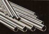厚壁不鏽鋼管 316厚壁不鏽鋼管159*20 TP321不鏽鋼管 小口徑無縫管38*5