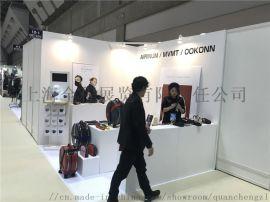 2019日本东京箱包皮具手袋展览会
