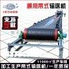 碎玻璃厂  化肥厂 传送带机 皮带输送机设备