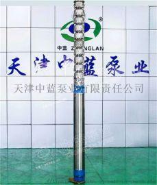 智慧水泵 一体化潜水泵 潜水深井泵