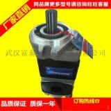合肥长源液压齿轮泵CDB7-F15L-T/AZO<电叉>