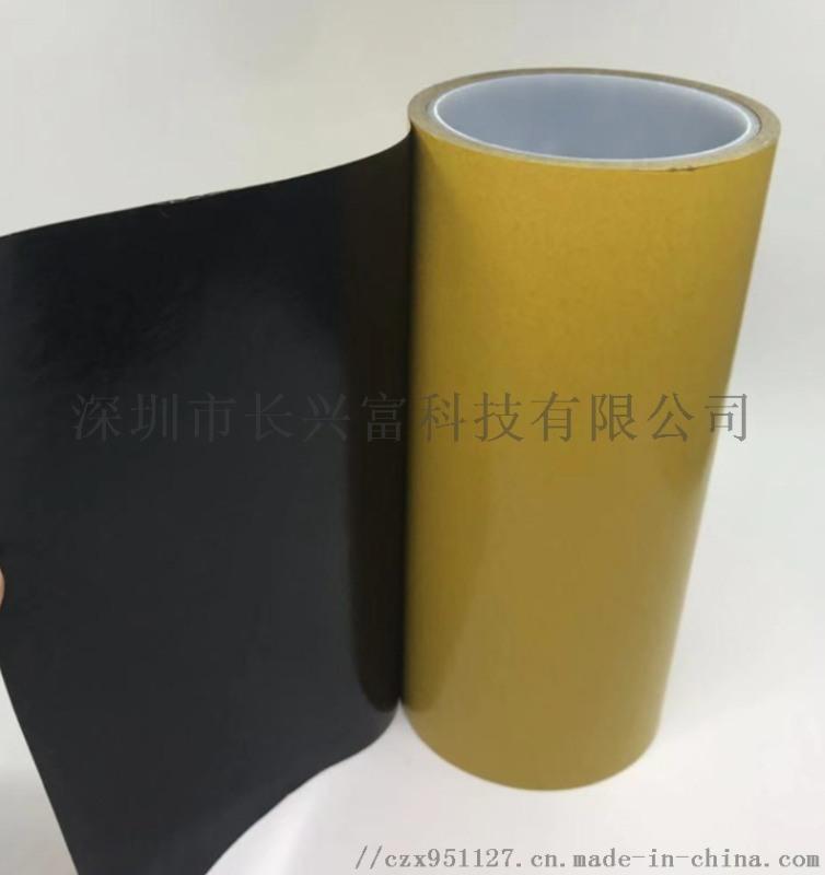 黑色PET雙面膠,全遮光雙面膠,黑膠不透光