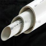 白色PVC-U建築用排水管材【保用50年】