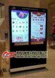 歐視卡直銷42寸雙屏廣告機器 雙屏WiFi資訊發佈機 雙屏觸摸查詢機機