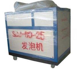 鑫达销售水泥发泡保温板生产线环保,产量多省人工