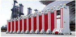 厂家直供惠州工厂伸缩门,电动伸缩门,自动感应门