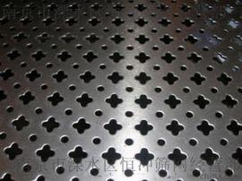 南京厂家直销冲圆孔网,冲孔网出口品质质优价廉