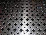 南京廠家直銷衝圓孔網,衝孔網出口品質質優價廉