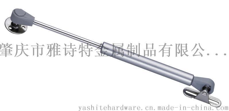 厂家直销 雅诗特 YST-K8 橱柜缓冲气压杆