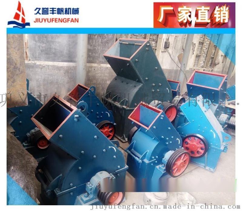 厂家供应高效粉碎机,高效大型锤式破碎机,石料玻璃煤渣粉碎机