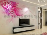 佛山瓷磚背景牆廠家個性定制彩虹石品牌簡約現代客廳電視背景牆瓷磚 夢幻花朵紅纓 陶瓷藝術壁畫