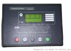 DSE5110柴油发电机组自启动控制器
