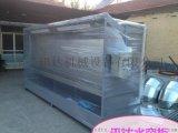 【全国热销】普通家具喷漆水帘柜 无泵水帘讯达定做批发