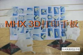 深圳SLA激光成型手板,深圳SLA快速激光成型手板