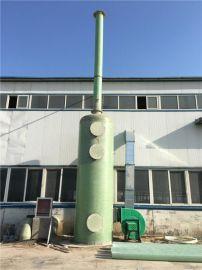 特价供应 YJF-2喷淋式玻璃钢净化塔