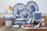 陶瓷食具56頭高白瓷套裝 青花碗碟中式景德鎮正品瓷器 瓷韻 高溫細白瓷 健康無鉛鎘 破損免費補發