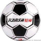 狂神柔式足球 室内3号男女运动训练比赛学生儿童足球小球王