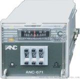 臺灣進口指撥偏差溫度控制器ANC-671尺寸72*72