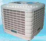 隆贇機電設備安裝 冷環保空調