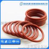 棕紅色高溫o型圈水磨處理密封圈深圳國產氟膠密封圈規格齊全P10A