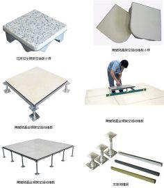 向利陶瓷面防静电地板