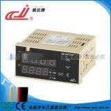 姚儀牌XMTF-7411/2系列雙排數顯智慧溫控儀