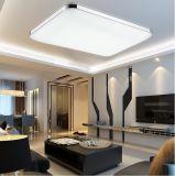 超薄LED吸頂燈長方形客廳燈臥室燈鋁材燈蘋果5S燈具無極調光調色