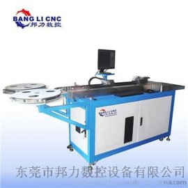 供应深圳邦力数控BLW-750全自动电脑  机,BLM-1218激光刀模机