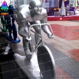 景觀雕塑_園林雕塑_園林景觀雕塑_自行車造型玻璃鋼雕塑