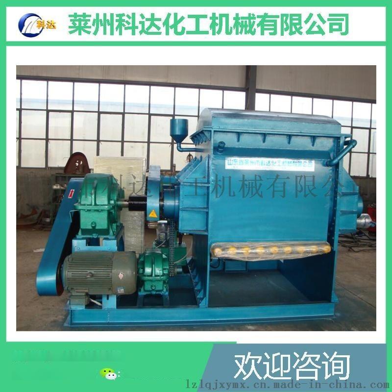 混合機 捏合機萊州科達化機現貨供應300L單層BMC碳鋼捏合機