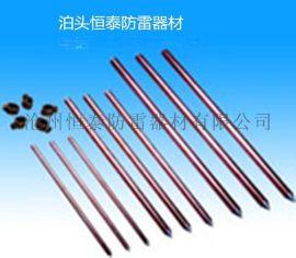 铜包钢接地极特点及生产规格