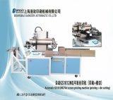 平面丝印机  自动GS1012/MQ 丝印机厂家