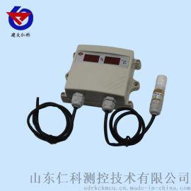 机房监控 机房温湿度记录仪 M扁卡轨485型变送器/传感器