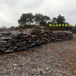 英石假山石浙江哪里有英石出售天然真石假山制作1