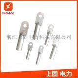 DL-120铝接线端子 国标铝 堵油端子