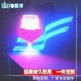 LED戶外招牌七彩穿孔燈LED廣告招牌燈箱圖片