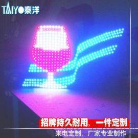 LED户外招牌七彩穿孔灯LED广告招牌灯箱图片