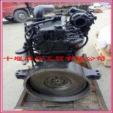 康明斯300馬力ISDe300 40柴油康明斯發動機