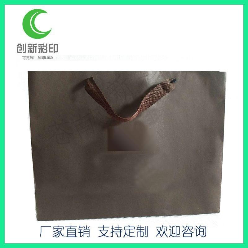 專業定製供應 時尚紙袋 優質紙袋 包裝紙袋 手提袋