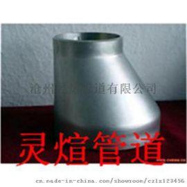 新泰市耐腐蚀2205双相钢异径管厂家