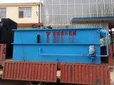 200方一天的屠宰污水处理设备溶气气浮机