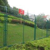 【沃达】高速绿化带边框护栏网_围栏网