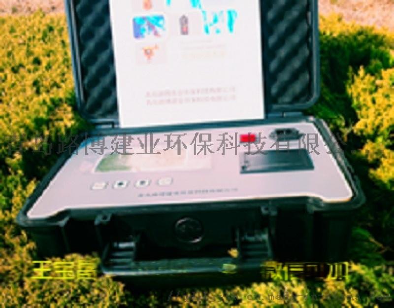 便携油烟检测仪,直读式油烟含量分析仪