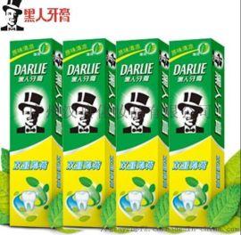 承德低價供應高品質黑人牙膏 正品掃碼驗證