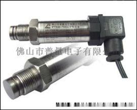 东莞压力传感器 PT500-503 东莞压力变送器