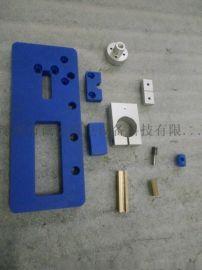 CNC机加工 不锈钢配件 绝缘材料加工
