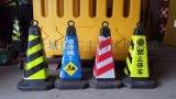 西安哪余有賣路錐13891913067反光路錐
