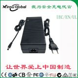 58.8V3.5A IEC62368認證充電器 58.8V3.5A鋰電池充電器