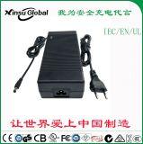58.8V3.5A IEC62368认证充电器 58.8V3.5A 电池充电器