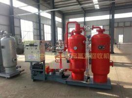 锅炉蒸汽冷凝水回收装置自动化节能环保